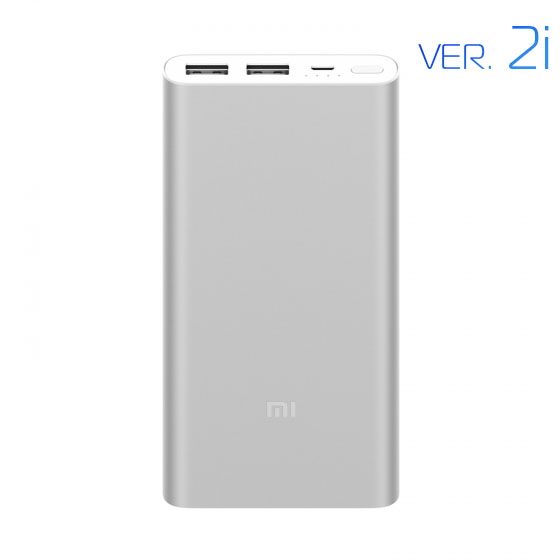Аккумулятор Xiaomi Mi Power Bank 2i 10000 серебристый