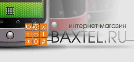 a8169fa2f9e5 Купить китайские телефоны в Москве по выгодной цене